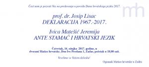 Dani hrvatskoga jezika pozivnica