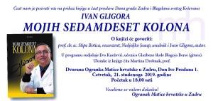 Gligora_plakat_