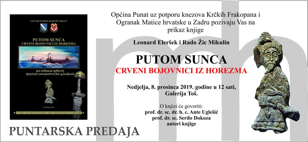 promocija u Puntu - 8.12. 2019.