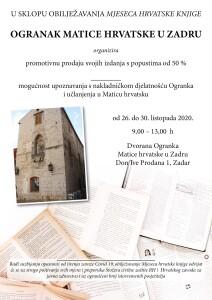 Uz Mjesec hrvatske knjige