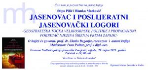 Jasenovac pozivnica01